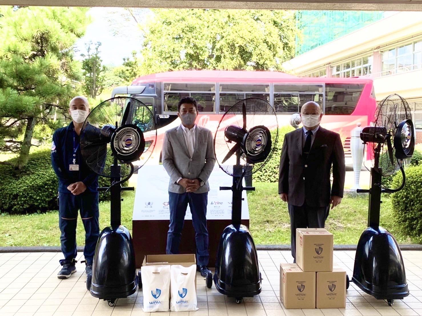 浦和学院高等学校にミストファン3台と微酸性無塩電解水(微酸性次亜鉛素酸水)を寄贈いたしました。